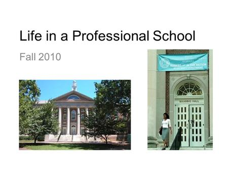 Life in a Professional School Fall 2010. How/when did it all start? 1876 –ALA –Library Journal –Dewey Decimal Classification System 1883 –Columbia and.