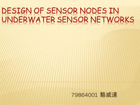 79864001 駱威達.  Abstract  Introduction  THE ARCHITECTURE OF NETWORK NODE BASED ON SOFTWARE RADIO TECHNOLOGY  HARDWARE SCHEME OF NODE  TESTING RESULTS.