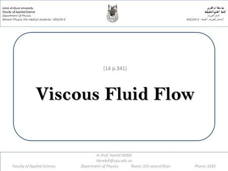 Viscous Fluid Flow (14 p.341) Viscous Fluid Flow A. Prof. Hamid NEBDI Faculty of Applied Science. Department of Physics. Room: 315 second.