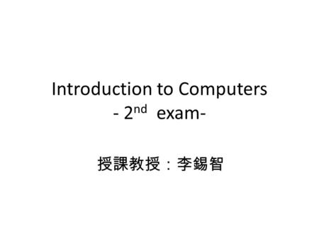 "Introduction to Computers - 2 nd exam- 授課教授:李錫智. 1. Double the Number <input type=button value=Double the number: onclick="" num = parseFloat(document.getElementById('numberBox').value);"