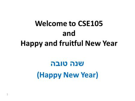 Welcome to CSE105 and Happy and fruitful New Year