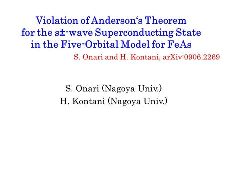 Violation of Anderson's Theorem for the s±-wave Superconducting State in the Five-Orbital Model for FeAs S. Onari (Nagoya Univ.) H. Kontani (Nagoya Univ.)