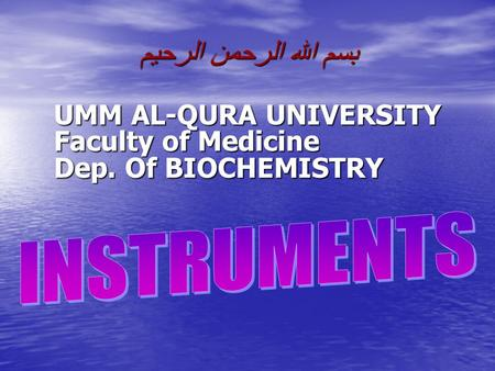 بسم الله الرحمن الرحيم UMM AL-QURA UNIVERSITY Faculty of Medicine Dep. Of BIOCHEMISTRY.