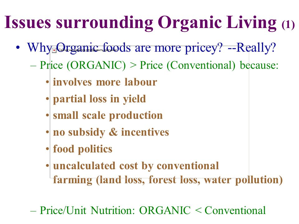 Is there organic meat.