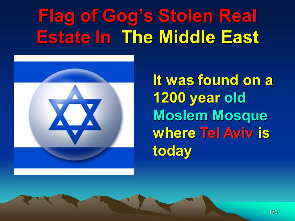 171 Flag of Gogs Stolen Real Estate In The Middle East Because the Rothschilds were Satanists they adopted the powerful magic symbol, The 6 pointed star, in 1822 for their coat-of-arms.