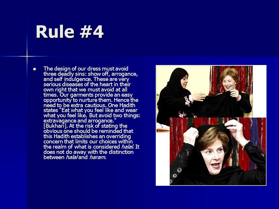 The Debate The Hijab is not meant to be a punishment, or as a way to show male superiority in Islamic culture.