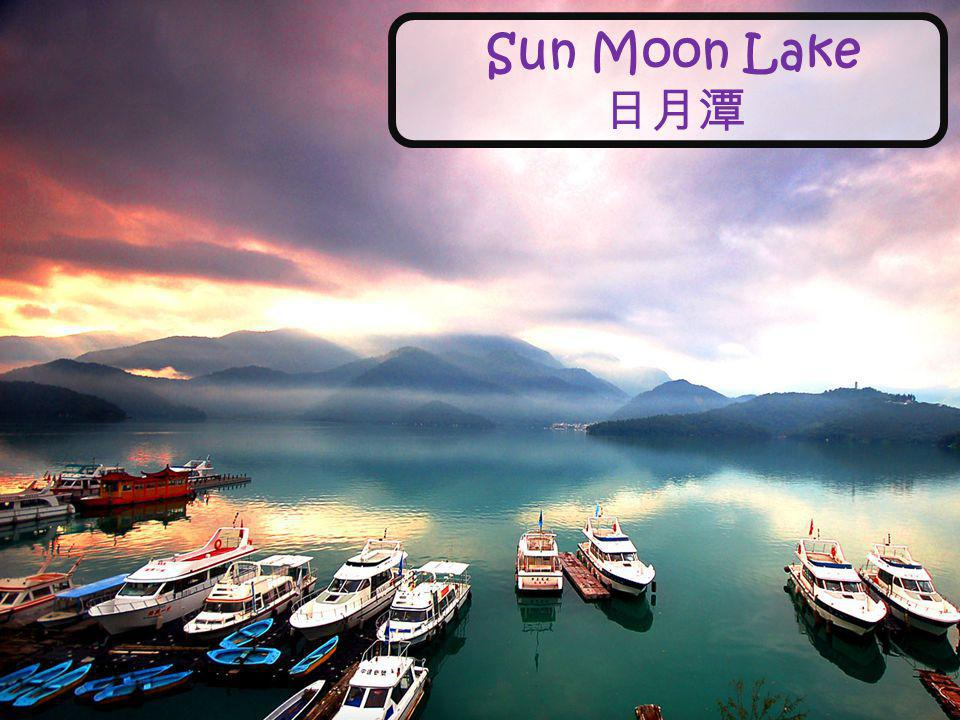 Largest natural lake in Taiwan (800 hectares) Divided by the tiny Lalu island( ) East part of the lake is shaped like the sun and west part is shaped like a moon Used to be a famous wedding venue until the most of the island sunk because of the 921 earthquake Home to the Thao tribe( ) Interesting Facts About Sun Moon Lake: Source: http://www.sunmoonlake.gov.tw