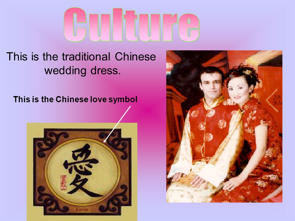 This is the traditional Chinese wedding dress. This is the Chinese love symbol