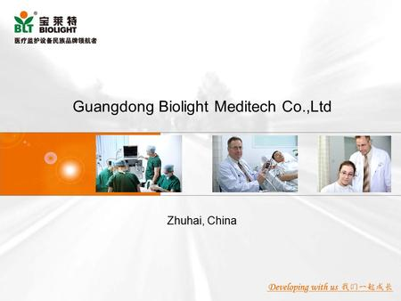 Guangdong Biolight Meditech Co.,Ltd