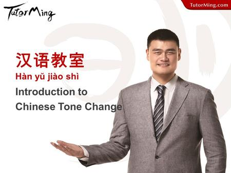 汉语教室 Hàn yŭ jiào shì Introduction to Chinese Tone Change.