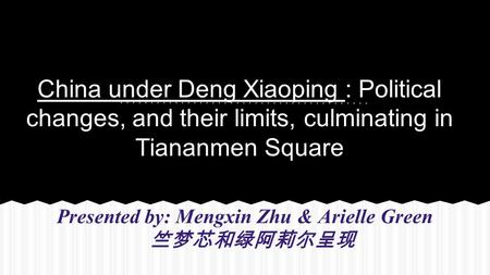 Presented by: Mengxin Zhu & Arielle Green 竺梦芯和绿阿莉尔呈现