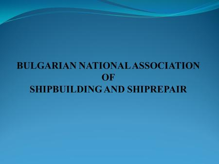 Bulgarian national association of shipbuilding and shiprepair (BULNAS) was established at 28 April 2009 as a voluntary non-profit association with objectives.