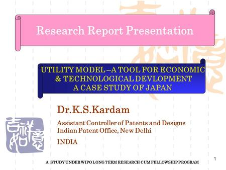 UTILITY MODEL –A TOOL FOR ECONOMIC & TECHNOLOGICAL DEVLOPMENT