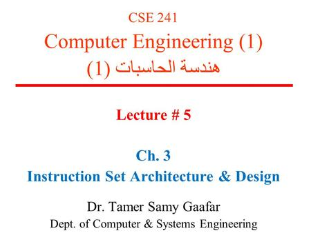 Instruction Set Architecture & Design