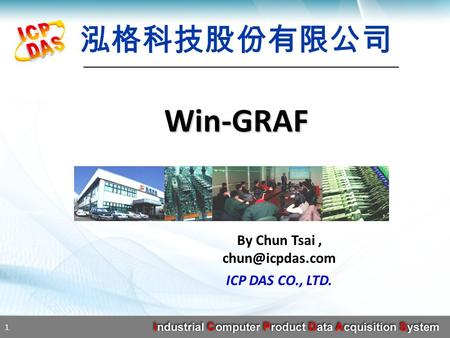By Chun Tsai , chun@icpdas.com Win-GRAF By Chun Tsai , chun@icpdas.com ICP DAS CO., LTD.