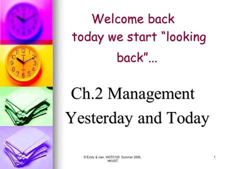 Ch.2 Management Yesterday and Today
