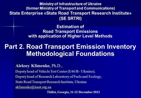 Ministry of Infrastructure of Ukraine (former Ministry of Transport and Communications) State Enterprise «State Road Transport Research Institute» (SE.