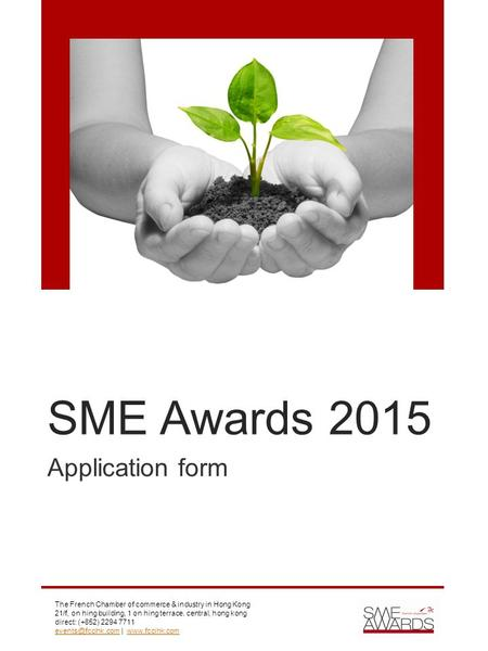 SME Awards 2015 Application form