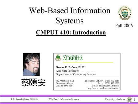 Web based information system