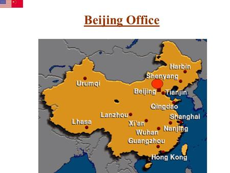 Beijing Office. Purposes of Office To facilitate and strengthen collaboration between U.S. and Chinese scientists and engineers for furthering American.