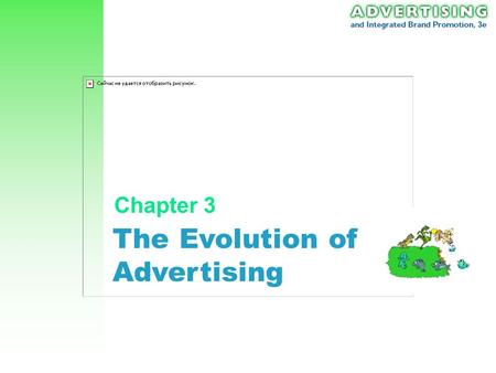 The Evolution of Advertising Chapter 3. Ch 3: Evolution 2 Influences on the Evolution of Advertising Rise of capitalism Industrial Revolution Manufacturers.