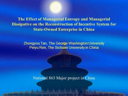 international infrastructure management manual download