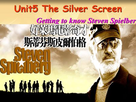 Unit5 The Silver Screen Getting to know Steven Spielberg.
