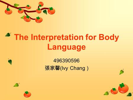 The Interpretation for Body Language 496390596 張家馨 (Ivy Chang )