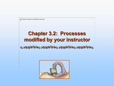 Chapter 3.2: Processes modified by your instructor.
