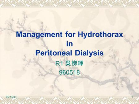 00:17:271 Management for Hydrothorax in Peritoneal Dialysis R1 吳悌暉 960518.
