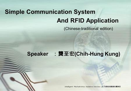 Simple Communication System And RFID Application