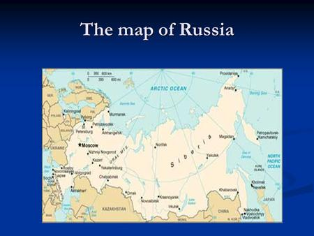The map of Russia. 1985 The Soviet Union began to collapse into independent nations. After years of Soviet military buildup at the expense of domestic.