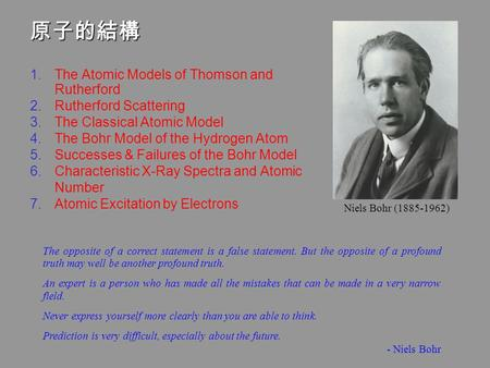 1.The Atomic Models of Thomson and Rutherford 2.Rutherford Scattering 3.The Classical Atomic Model 4.The Bohr Model of the Hydrogen Atom 5.Successes &