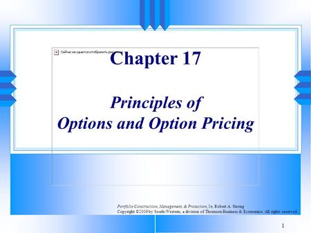 1 Chapter 17 Principles of Options and Option Pricing Portfolio Construction, Management, & Protection, 5e, Robert A. Strong Copyright ©2009 by South-Western,