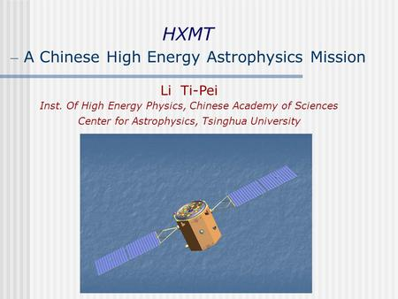 HXMT – A Chinese High Energy Astrophysics Mission Li Ti-Pei Inst. Of High Energy Physics, Chinese Academy of Sciences Center for Astrophysics, Tsinghua.