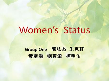 Women's Status Group One 陳弘杰 朱克軒 黃聖涵 劉育榮 柯明佑. The Story of an Hour A sad news Freedom Dead of the happiness?????
