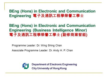BEng (Hons) in Electronic and Communication Engineering 電子及通訊工程學榮譽工學士 BEng (Hons) in Electronic and Communication Engineering (Business Intelligence Minor)