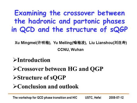 Examining the crossover between the hadronic and partonic phases in QCD and the structure of sQGP Xu Mingmei( 许明梅 ), Yu Meiling( 喻梅凌 ), Liu Lianshou( 刘连寿.