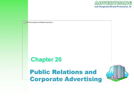 Chapter 20 Public Relations and Corporate Advertising.