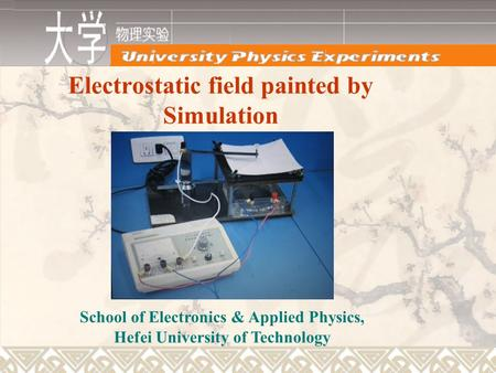 Electrostatic field painted by Simulation School of Electronics & Applied Physics, Hefei University of Technology.