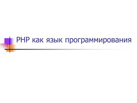 download ИПИ технологии