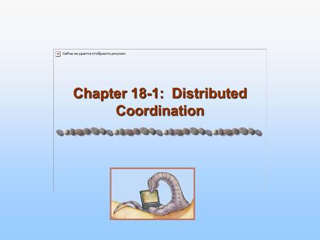 Chapter 18-1: Distributed Coordination. 18.2 Silberschatz, Galvin and Gagne ©2005 Operating System Concepts Chapter 18 Distributed Coordination Chapter.
