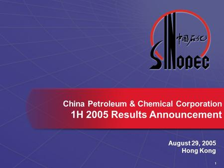 1 August 29, 2005 Hong Kong China Petroleum & Chemical Corporation 1H 2005 Results Announcement.