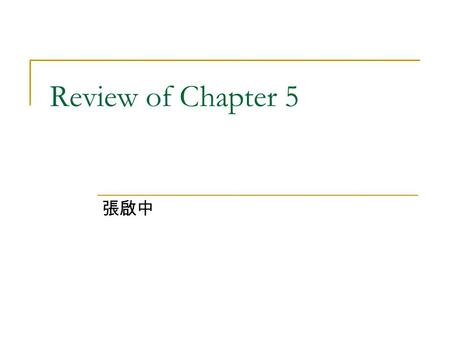 Review of Chapter 5 張啟中. Definition of Tree A tree is a finite set of one or more nodes such that A tree is a finite set of one or more nodes such that.