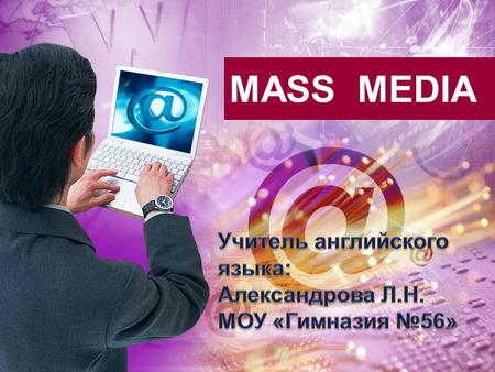MASS MEDIA. CHAT SHOWSOAP OPERA REALITY SHOW INTERNETGAME SHOW DOCUMENTARYPOPULAR PRESS CURRENT AFFAIRS «Fly-on-the-wall» TV programme in which.