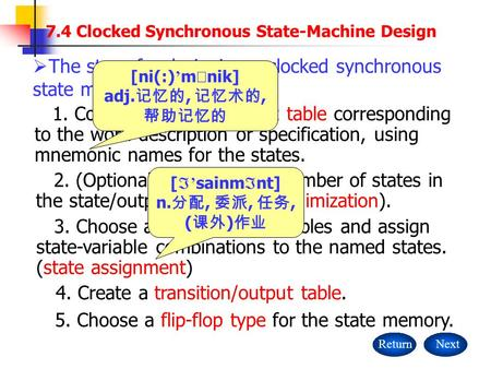 5. Choose a flip-flop type for the state memory. ReturnNext 7.4 Clocked Synchronous State-Machine Design 1. Construct a state/output table corresponding.