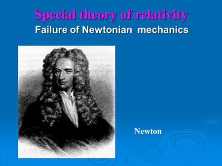 introduction to special theory of relativity pdf