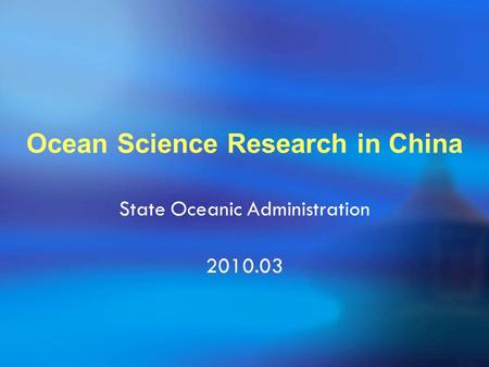 Ocean Science Research in China State Oceanic Administration 2010.03.