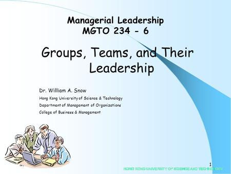 Managerial Leadership MGTO