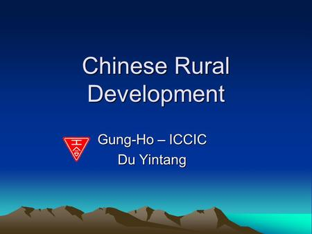Chinese Rural Development Gung-Ho – ICCIC Du Yintang.